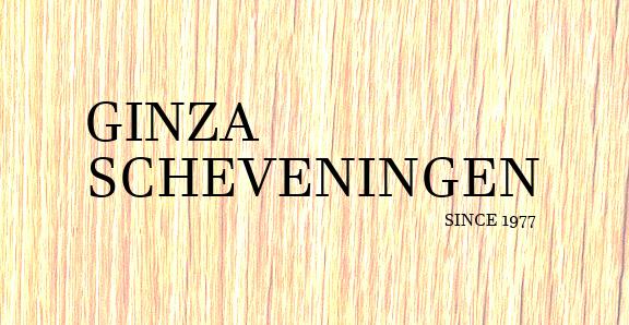 銀座スケベニンゲン – 家庭的なイタリア料理、30年以上続く銀座老舗の味をご堪能ください